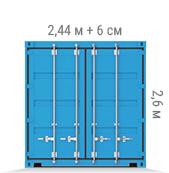Pallet Wide - Контейнер шириной 2,5 м (увеличенный по ширине на 6 см), позволяет разместить в ширину два европаллета по 120 см