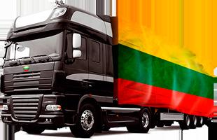 Литва - Россия