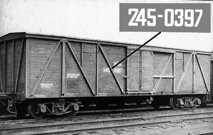 нумерация жд вагонов